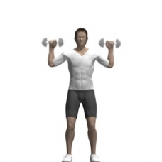 Dumbbell Shoulder Press, Standing Starting Position