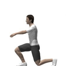 Bodyweight Only Split Squat Ending Position