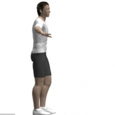 Bodyweight Only Leg Extension, Standing Starting Position