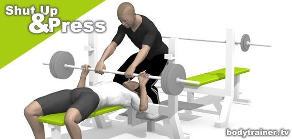 bench_press_max_strength_test_image